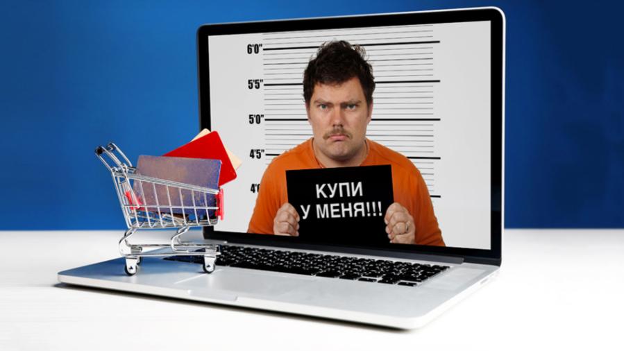 C:\Users\Вова\Desktop\БУХГУРУ\февраль 2018\86 Возврат товара в интернет магазин ВЕБ\internet-magazin-prodavec.png