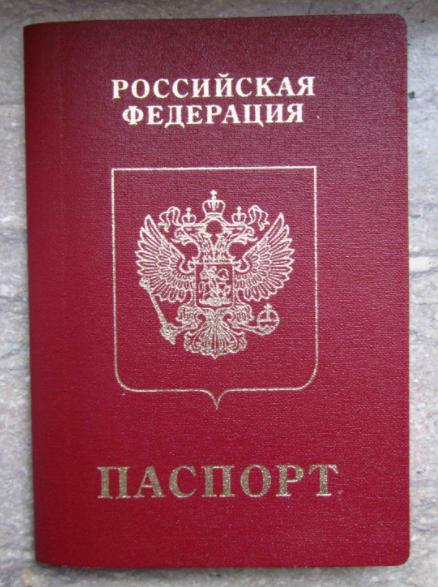 Нужен ли паспорт при возврате товара