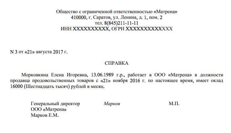 Договору финансирования под уступку денежного требования финансовым агентом