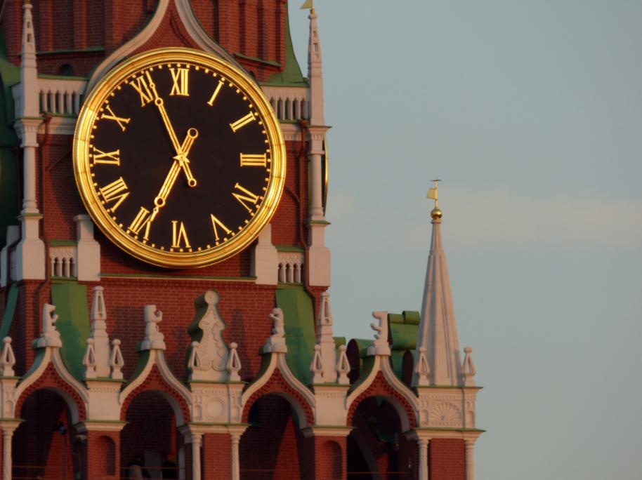 C:\Users\Вова\Desktop\БУХГУРУ\апрель 2018\158 Закрытие реестров под дивиденды в 2018 году ВЕБ\19-00-moskovskoe-vremya.png