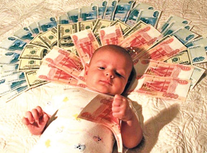 Изображение - Оформление справки с места работы отца о том, что он не получал пособии при рождении ребенка – приме c-users-vova-desktop-buhguru-aprel-2018-28-sprav