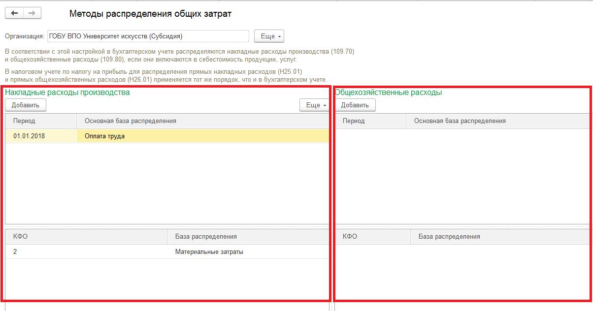 C:\Users\1\Desktop\бгу 1.png