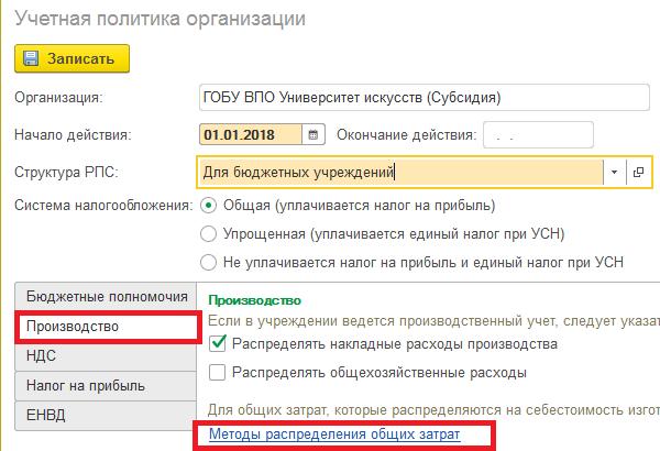 C:\Users\1\Desktop\бгу 4.png