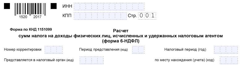 пакет документов для получения кредита Винтовая улица
