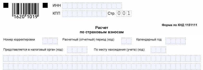 F:БУХГУРУмай 2018ВЕБ Причина (основание) блокировки счета налоговойRSV-shapka.jpg