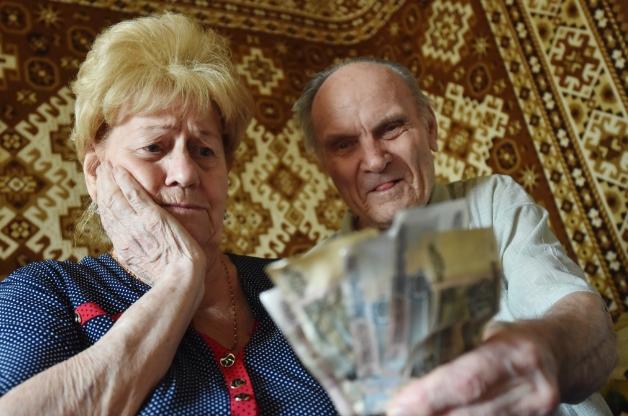 C:\Users\ВОВА\Desktop\БУХГУРУ\июнь 2018\ВЕБ Кто участвует в накопительной пенсионной системе\nakopitel'naya-pensiya.jpg
