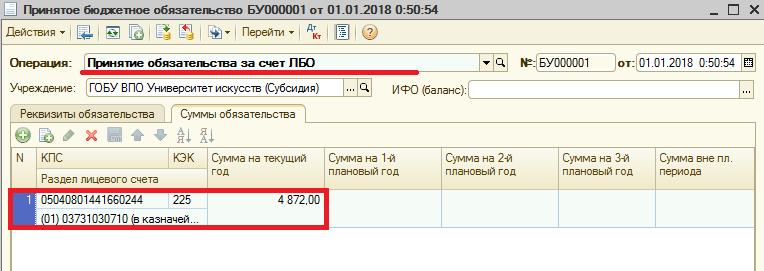 C:\Users\1\Desktop\Безымянный.png