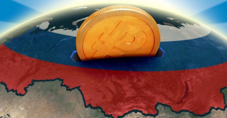 C:\Users\ВОВА\Desktop\БУХГУРУ\август 2018\ВЕБ Официальная модель экономического роста России по состоянию на 2018 год\rost-ehkonomiki.jpg