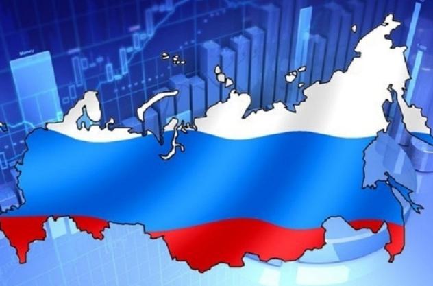 C:\Users\ВОВА\Desktop\БУХГУРУ\август 2018\ВЕБ Прогноз социально-экономического развития России на 2019-2021 годы\Rossiya-razvitie.jpg