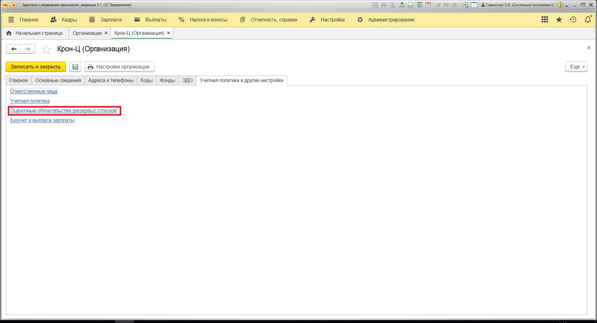 C:\Users\ACER\Desktop\Безымянный.png