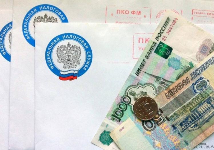 C:\Users\Вова\Desktop\БУХГУРУ\сентябрь 2018\ВЕБ Платить налоги с 2019 года станет проще какие изменения внесены в НК РФ\uplata-nalogov-2019.png