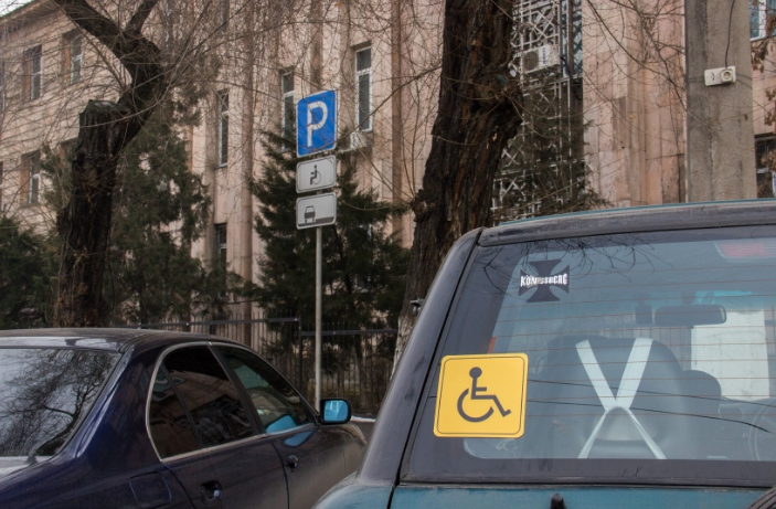 C:\Users\ВОВА\Desktop\БУХГУРУ\сентябрь 2019\ВЕБ Какие документы нужны для получения знака Инвалид по новым правилам\znak-Invalid.jpg
