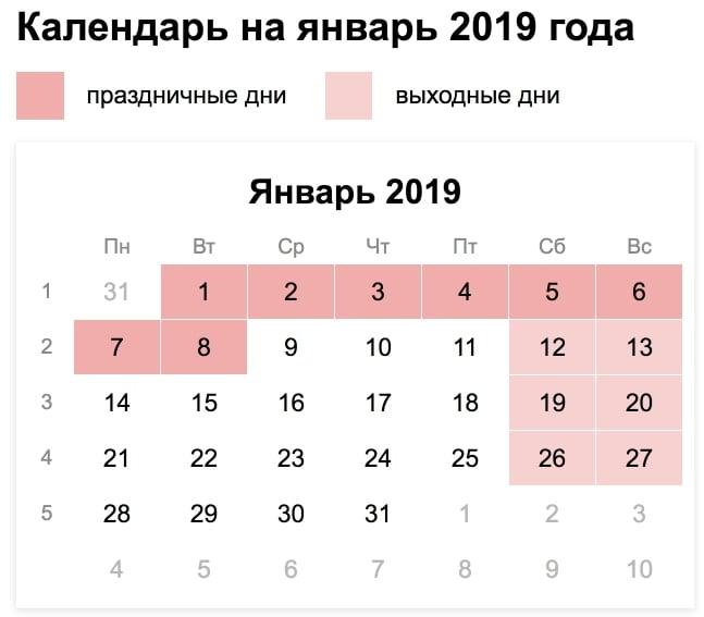 Работник гражданин украины отпуск