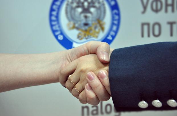 Досудебное урегулирование налоговых споров на сайте ФНС России