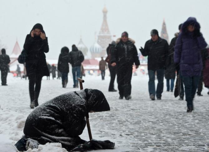 Россия-2024: Стратегия социально-экономического развития