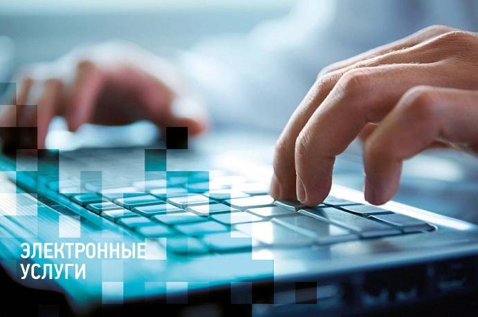 C:\Users\ВОВА\Desktop\БУХГУРУ\октябрь 2018\ВЕБ Как применять НДС в переходный период 2018-2019 по электронным услугам иностранных компаний\ehlektronnye-uslugi-inofirma.jpg