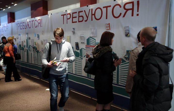 C:\Users\ВОВА\Desktop\БУХГУРУ\октябрь 2018\ВЕБ Как Правительство РФ будет развивать занятость и рынок труда с 2019 года\zanyatost'-rynok-truda.jpg