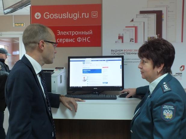 C:\Users\ВОВА\Desktop\БУХГУРУ\октябрь 2018\ВЕБ Самые нужные электронные сервисы сайта ФНС России\ehlektronnye-servisy-FNS.jpg