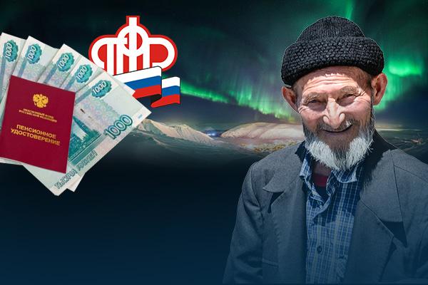 Минимальная пенсия в москве в 2019 году