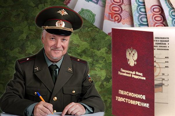 Изображение - Индексация военных пенсий voennie-pensss