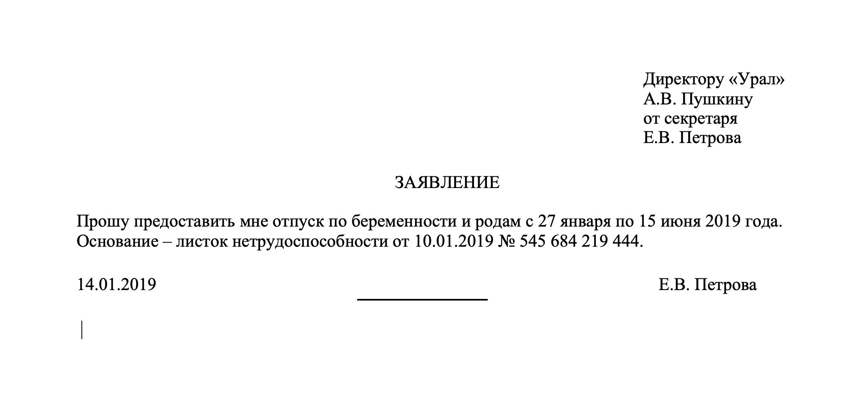 Образец приказа о списании товаров с истекшим сроком годности