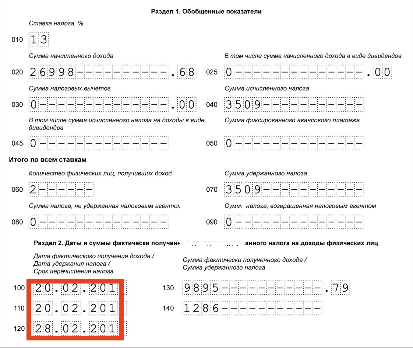 Изображение - Особенности отражения больничных в 6 ндфл bolnichka-6-ndfl