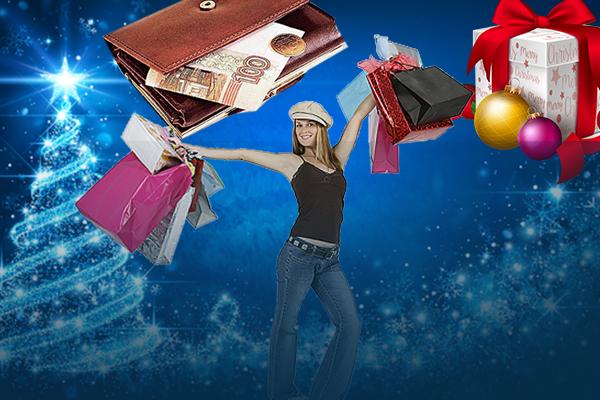 C:\Users\ВОВА\Desktop\БУХГУРУ\декабрь 2018\ВЕБ Новогодний шопинг-2019 как остаться при деньгах\novogodnij-shoping-2019.jpg