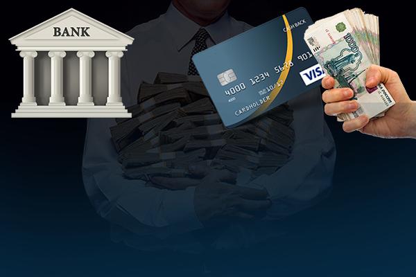 топ 10 кредитных банков занять время глагола