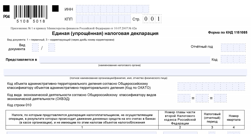 регистрация в uber без ип