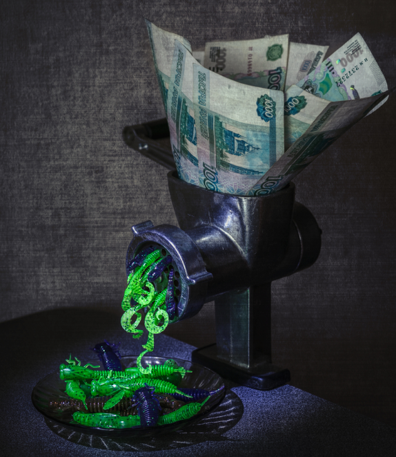 C:\Users\Вова\Desktop\БУХГУРУ\март 2019\ВЕБ 11 оснований предоставления субсидий и бюджетных инвестиций юридическим лицам\subsidiya-iz-byudzheta.png