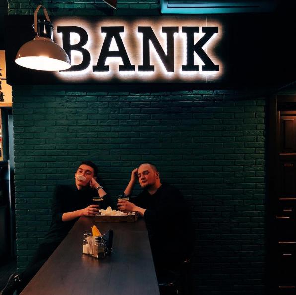 C:\Users\Вова\Desktop\БУХГУРУ\март 2019\ВЕБ Как понять, что банк лопнет признаки возможного краха банка\bank-lopnet.png