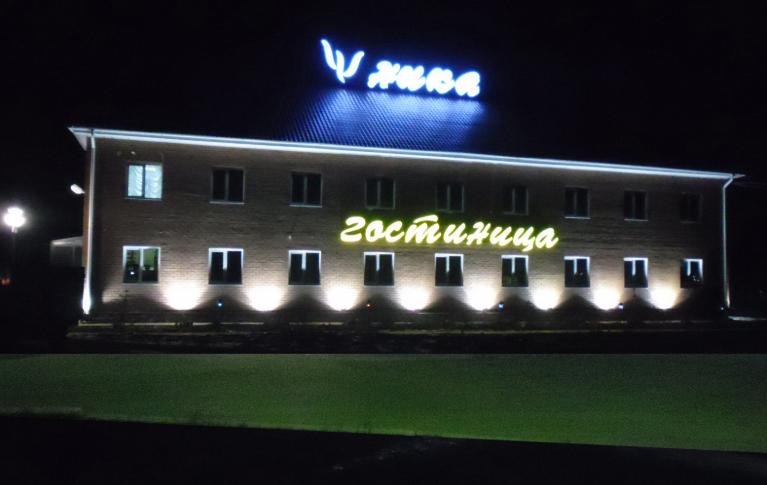 C:\Users\Вова\Desktop\БУХГУРУ\март 2019\ВЕБ Основные виды и типы гостиниц в России с 2019 года\vidy-gostinic.png