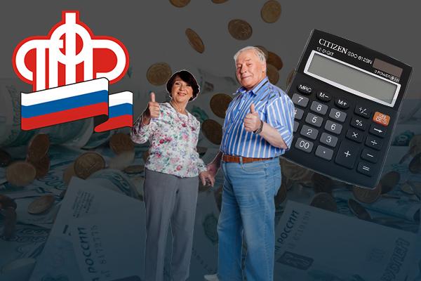Индексация пенсий неработающим пенсионерам в 2019 году