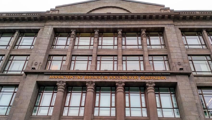 C:\Users\Вова\Desktop\БУХГУРУ\апрель 2019\ВЕБ Основные цели и задачи Минфина России на 2019 год публичная декларация\Minfin-Rossii.png