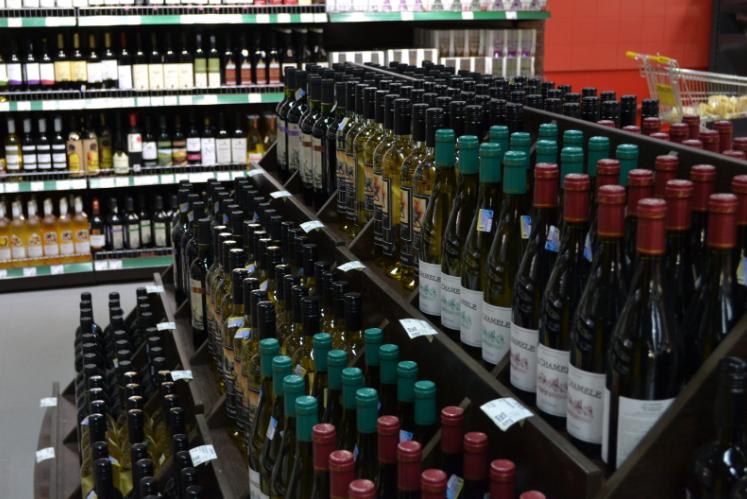 C:\Users\Вова\Desktop\БУХГУРУ\апрель 2019\ВЕБ Последние изменения в алкогольном законодательстве перечень на 2019 год\zakon-ob-alkogole-izmeneniya.png