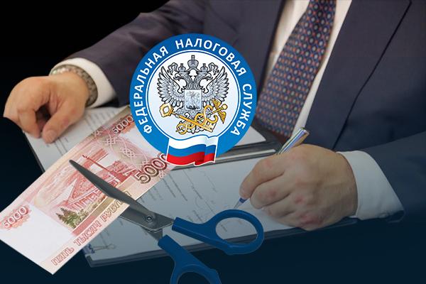 C:\Users\Вова\Desktop\БУХГУРУ\апрель 2019\ВЕБ Президент подписал закон о сокращении отчетности по налогам на имущество организаций\nalogi-na-imushchestvo-otchetnost'-izmeneniya-2019.jpg