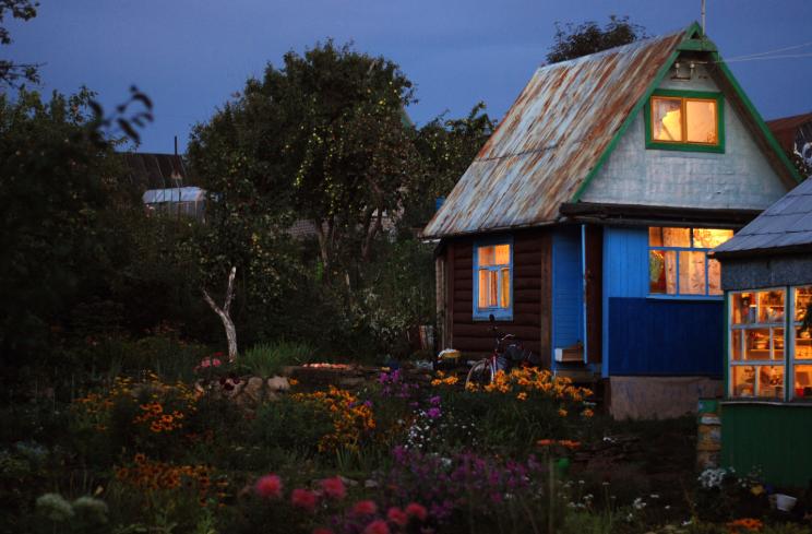 C:\Users\Вова\Desktop\БУХГУРУ\апрель 2019\ВЕБ Признание садового дома жилым и наоборот регламент с 2019 года\priznanie-sadovogo-doma-zhilym.png