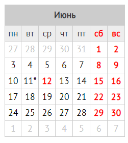 C:\Users\Вова\Desktop\БУХГУРУ\май 2019\ВЕБ Отпуск в июне-2019 как считать дни, если выпадает на 12 июня, и выгодно ли брать\proizvodstvennyj-kalendar'-2019.png