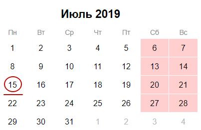 C:\Users\Вова\Desktop\БУХГУРУ\июнь 2019\ВЕБ СЗВ-М за июнь 2019 года\iyul'-2019-kalendar'.png