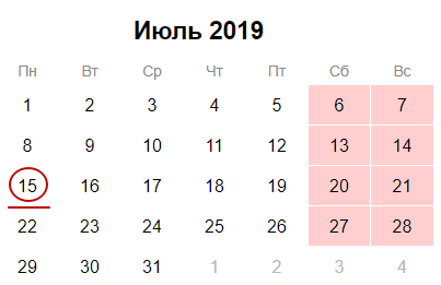 C:UsersВоваDesktopБУХГУРУиюнь 2019ВЕБ СЗВ-М за июнь 2019 годаiyul