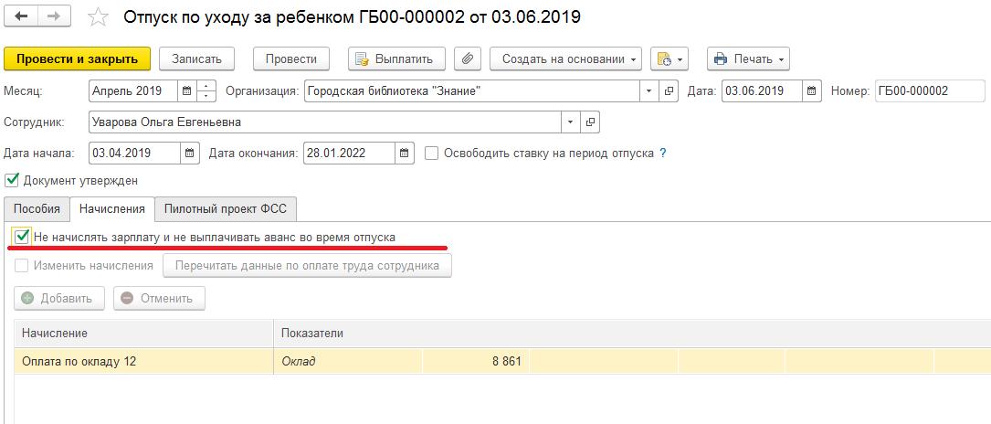 C:\Users\LoOV\Desktop\Безымянный новый 3.2.png