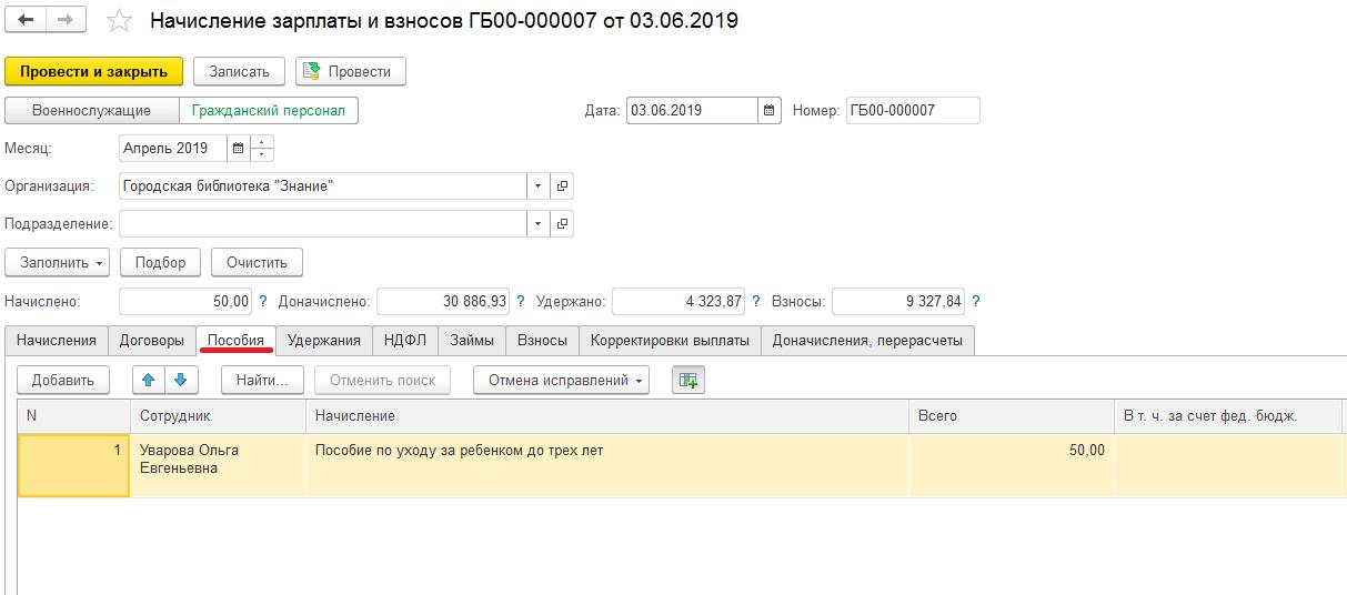 C:\Users\LoOV\Desktop\Безымянный новый 3.3.png