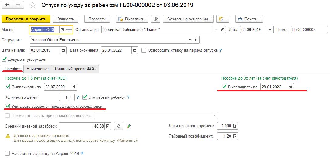 C:\Users\LoOV\Desktop\Безымянный новый 3.png