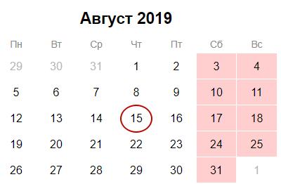 СЗВ-М за июль 2019 года: сроки сдачи, новая форма и образец заполнения