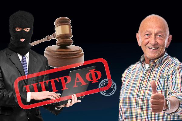 судебная практика по пенсиям пенсионным спорам