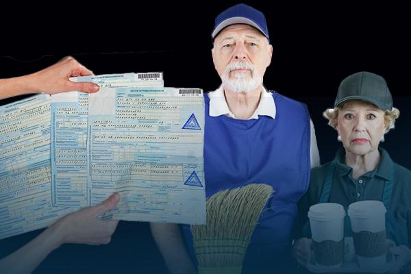 получить кредит в 65 лет